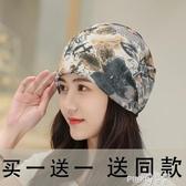 帽子女式春夏季薄款套頭帽透氣光頭化療帽堆堆帽月子帽包頭巾時尚  (pink Q 時尚女裝)
