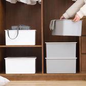 新年好禮 加厚塑料收納箱整理箱有蓋衣物收納盒大號玩具箱子衣服被子儲物箱