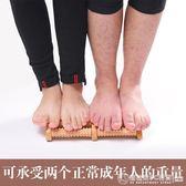 實木質腳底按摩器滾輪式足底足部按摩腳部腿部穴位家用木制足療機   (圖拉斯)