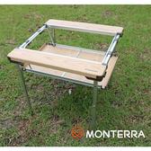 Monterra 輕量玻璃纖維折合桌 Fiesta System B / 城市綠洲 (摺疊、折疊、露營桌椅)