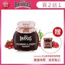 【南紡購物中心】【MRS. BRIDGES】英橋夫人蔓越莓櫻桃果醬 (大)340g