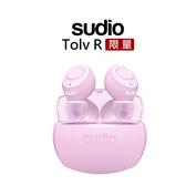 Sudio Tolv R  粉 限量 真無線耳道式 耳機 瑞典  蘋果安卓通用 藍牙5.0高品質