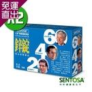 三多生技 鋅錠x2盒 (90錠/盒)【免運直出】