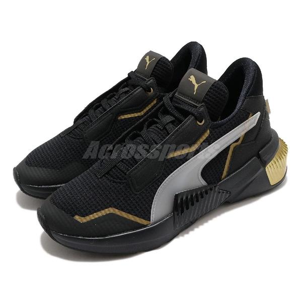 Puma 訓練鞋 Provoke XT 黑 金 女鞋 運動鞋 【ACS】 19378401