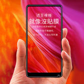 倍思 小米 MIX2S 手機鋼化膜 0.2MM 6D全覆蓋 高清 鋼化玻璃膜 防指纹 滿版 藍光 玻璃貼 螢幕保護貼