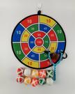 飛鏢盤投擲黏兒童吸盤黏球手拋球飛鏢盤飛鏢靶磁性幼兒園親子玩具YYP 蜜拉貝爾