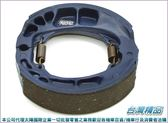 A4711075714  台灣機車精品 復合纖維煞車皮 VJR-JR-奔騰-RS 一組2入(現貨+預購)  碟煞 鼓煞