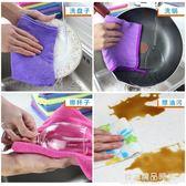 2019簡單刷去污抹洗小百貨水印碗吸水抹布家務鍋不沾油布灶台餐廳