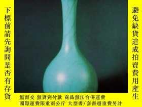 二手書博民逛書店宋瓷罕見崇拜之物 大維德基金會 Song Ceramics: O