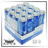 ◤大洋國際電子◢ FUJITSU 富士通 3號碳鋅電池 (16顆裝) R6 F-GP(R6(16A)) DC 1.5V