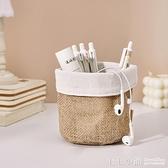 筆筒北歐個性簡約創意時尚可愛辦公室學生女桌面收納ins簡約筆桶