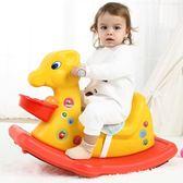 搖搖馬木馬寶寶玩具兒童搖馬帶音樂塑料1-3周歲禮物加厚搖椅車igo  良品鋪子