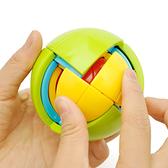 兒童寶寶開發益智球3D智力球迷宮玩具立體圖DIY拼裝組裝積木魔方 露露日記