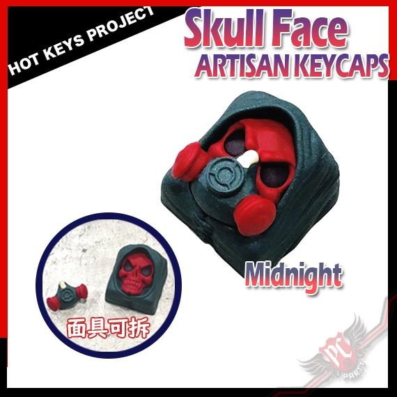 [ PC PARTY ] Hot Keys Project HKP Skull Face Artisan Keycap 骷髏面具 系列 鍵帽 個性化鍵帽