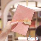 手賬本A6活頁可愛日記本商務辦公日系筆記...