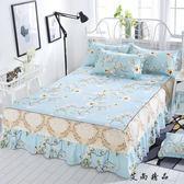 床罩床裙式床套單件防塵保護套