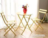 陽臺桌椅三件套北歐休閒桌椅鐵藝茶幾組合庭院戶外咖啡廳折疊桌椅YYP   傑克型男館