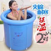 聖誕節交換禮物-浴缸 折疊浴桶加厚成人浴盆塑料兒童沐浴桶充氣浴缸泡澡桶雙人RM