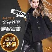外套英倫風雙排扣顯瘦軍裝短版西裝大衣LIYO理優E748008