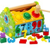 【春季上新】寶寶早教玩具1-3三周歲2-4開發益智力啟蒙男孩女幼兒童木制質積木