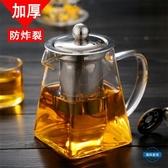 茶壺加厚 玻璃茶壺耐熱耐高溫過濾家用小號功夫玻璃茶具紅花茶壺套裝