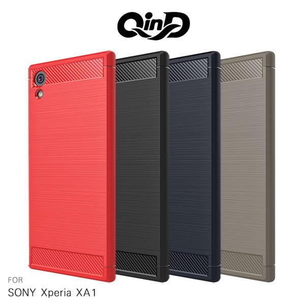 【愛瘋潮】QinD SONY Xperia XA1 拉絲矽膠套 TPU 保護殼 全包邊 防摔 軟殼 手機殼