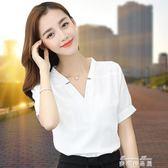 白襯衫女短袖夏新款雪紡衫上衣寬鬆職業工作服夏季韓版襯衣  麥琪精品屋