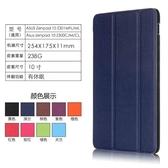 King*Shop--華碩Zenpad 10 Z301MFL保護套Z301ML平板電腦皮套Z301平板殼套