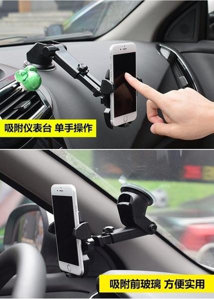 【世明國際】超強吸附力 玻璃儀表台兩用 360度旋轉伸縮 汽車手機車架 吸盤導航架 伸縮手機夾