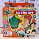【震撼精品百貨】日本安全無毒 PINOCCHIO 黏Do! 創意黏土組-8色#31000