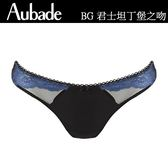 Aubade-君士坦丁堡之吻S-L丁褲(藍)BG