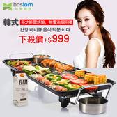 烤盤110V專用韓式多功能電烤盤韓式烤肉盤燒烤盤