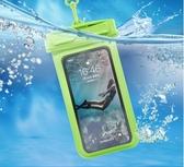 水下拍照手機防水袋潛水套觸屏游泳IP678xplus通用款 完美情人館