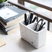 AH&DE繽紛SPRING筆筒ins筆筒筆筒創意時尚韓國小清新筆筒北歐 桃園百貨