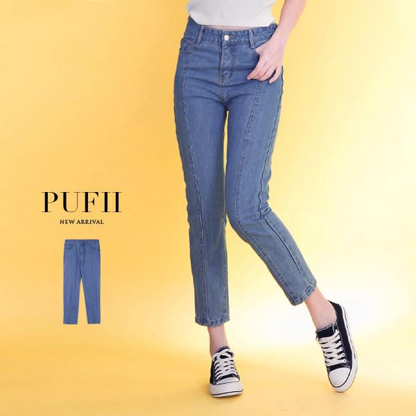 (現貨)PUFII-牛仔褲 經典率性立體車線修身丹寧直筒牛仔褲 0531 現+預 夏【CP14733】