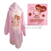 〔小禮堂〕Hello Kitty 兒童輕便雨衣《粉.坐姿.星星》隨身攜帶方便4710591-65684