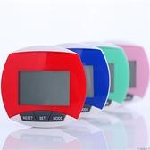 大螢幕多功能電子計步器走路跑步遊戲計數器老人運動卡路里計算器 【618特惠】