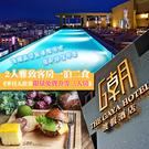 【台東】THE GAYA HOTEL-2...