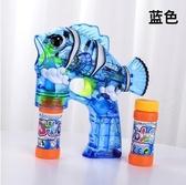 泡泡機 兒童泡泡機抖音同款吹泡泡機全自動不漏水泡泡槍電動泡泡玩具  艾維朵