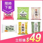 Pelican 沛麗康 沐浴皂(1入) 多款可選 【小三美日】原價$59