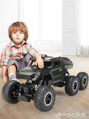 遙控越野車汽車四驅充電動高速攀爬大腳車兒童男孩玩具3-6-10周歲【帝一3C旗艦】IGO