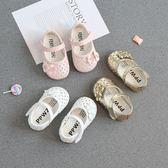 女童娃娃鞋  女寶寶學步鞋子單鞋0-1-2-3歲嬰兒 涼鞋幼兒軟底公主童鞋  寶貝計畫