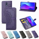 OPPO R17 Pro A73 A75 A75s 曼陀羅皮套 手機皮套 壓紋 插卡 支架 磁扣 內軟殼 保護套