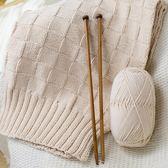 毛線材料包圍巾編織方塊棋盤格子針男女士情侶圍脖【極簡生活館】