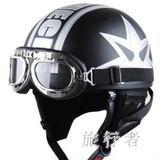 摩托電動車頭盔男女半覆輕便式半盔四季安全帽夏 BF2439【旅行者】