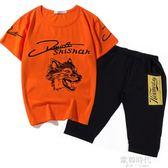胖男童加大夏裝短袖套裝中大童大碼純棉寬鬆運動服8-15歲 歐韓時代