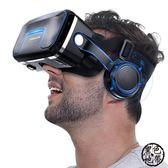 【雙十二大促銷】vr3d眼鏡虛擬現實頭戴式游戲頭盔rv眼睛4d手機專用ar蘋果一體機