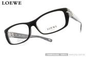 LOEWE 光學眼鏡 LW876 C0700 (黑) 典雅別緻LOGO款 平光鏡框 # 金橘眼鏡