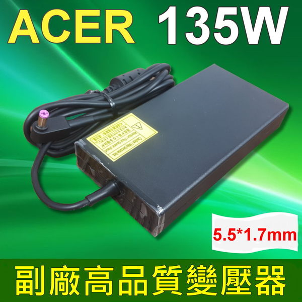 ACER 宏碁 高品質 135W 變壓器 VN7-591G VN7-592G VN7-791G VN7-792G