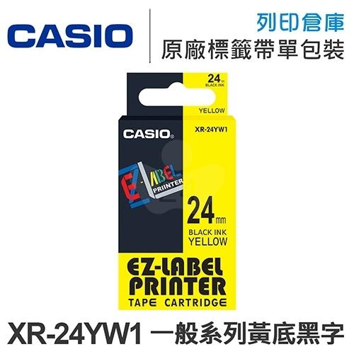 CASIO XR-24YW1 一般系列黃底黑字標籤帶(寬度24mm) /適用 CASIO KL-170/KL-170 Plus/KL-G2TC/KL-P350W